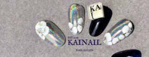 巣鴨、大塚のネイルサロン「KAINAIL カイネイル」のヘッダー画像